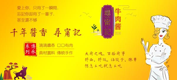 尋甯記-3.jpg