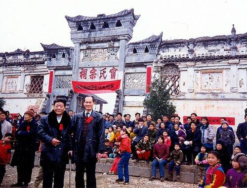Longwei Hunan_1995.jpg