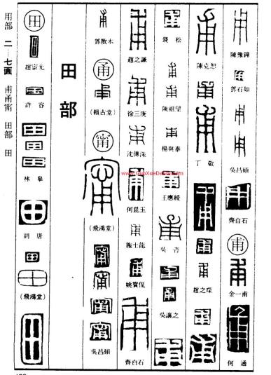 尋甯記(古跡中的寧)69.png