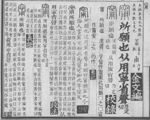 尋甯記(古跡中的寧)21.png
