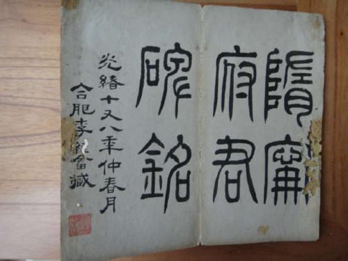 尋甯記(古跡中的寧)224.png