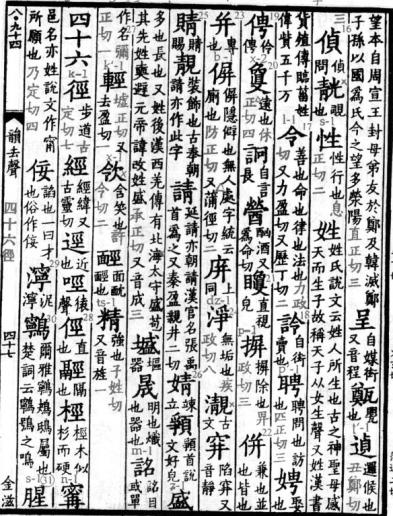 尋甯記(古跡中的寧)62.png